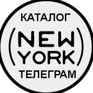 New York Directory Telegram Channels